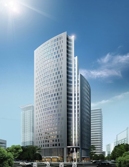 Regus - Shanghai, Eco City