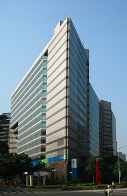 Regus - Taipei, Hung Tai Centre
